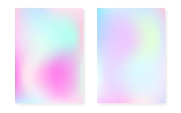 홀로그램 커버가 있는 홀로그램 그라데이션 배경. 90년대, 80년대 레트로 스타일. 책, 연간, 모바일 인터페이스, 웹 앱용 무지개 빛깔의 그래픽 템플릿. 다채로운 최소한의 홀로그램 그라데이션.