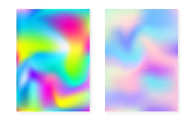 홀로그램 커버가 있는 홀로그램 그라데이션 배경. 90년대, 80년대 레트로 스타일. 책, 연간, 모바일 인터페이스, 웹 앱용 무지개 빛깔의 그래픽 템플릿. 형광 최소한의 홀로그램 그라데이션.