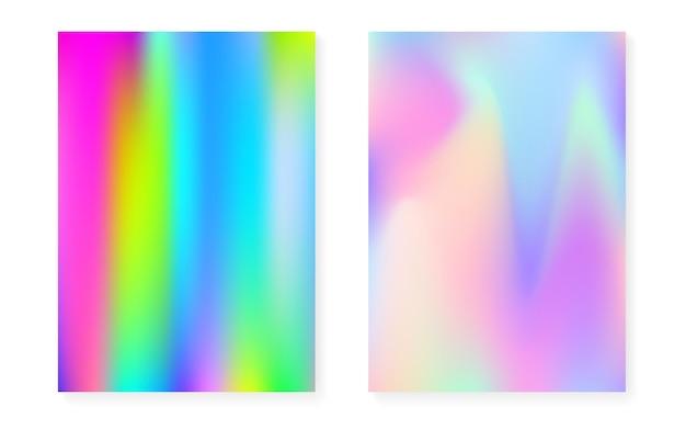 홀로그램 커버가 있는 홀로그램 그라데이션 배경. 90년대, 80년대 레트로 스타일. 책, 연간, 모바일 인터페이스, 웹 앱용 무지개 빛깔의 그래픽 템플릿. 네온 최소 홀로그램 그라데이션.