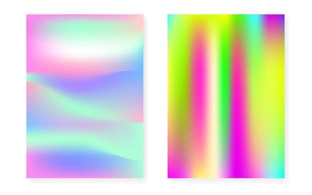 홀로그램 커버가 있는 홀로그램 그라데이션 배경. 90년대, 80년대 레트로 스타일. 브로셔, 배너, 벽지, 모바일 화면에 대한 무지개 빛깔의 그래픽 템플릿. 다채로운 최소한의 홀로그램 그라데이션.