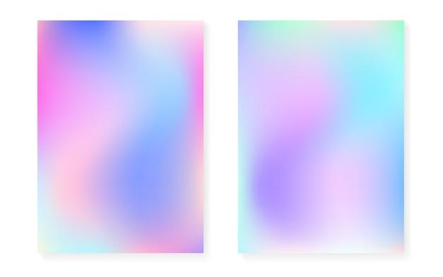 홀로그램 커버가 있는 홀로그램 그라데이션 배경. 90년대, 80년대 레트로 스타일. 브로셔, 배너, 벽지, 모바일 화면에 대한 무지개 빛깔의 그래픽 템플릿. 창의적인 최소한의 홀로그램 그라데이션.
