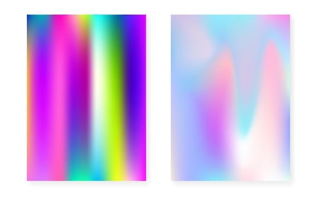 홀로그램 커버가 있는 홀로그램 그라데이션 배경. 90년대, 80년대 레트로 스타일. 브로셔, 배너, 벽지, 모바일 화면에 대한 무지개 빛깔의 그래픽 템플릿. 형광 최소한의 홀로그램 그라데이션.