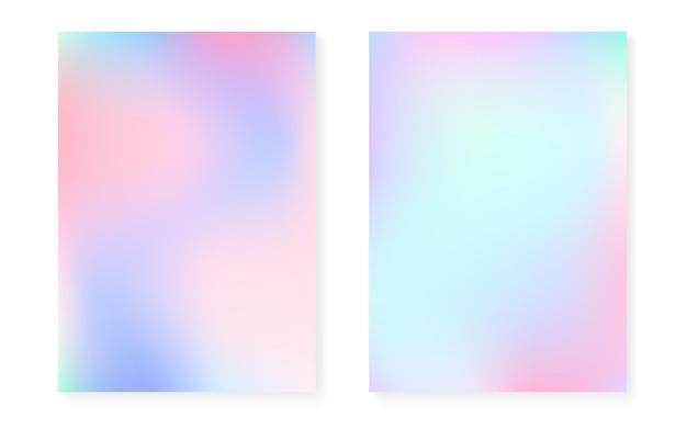 홀로그램 커버가 있는 홀로그램 그라데이션 배경. 90년대, 80년대 레트로 스타일. 브로셔, 배너, 벽지, 모바일 화면에 대한 무지개 빛깔의 그래픽 템플릿. 미래 지향적인 최소한의 홀로그램 그라데이션.