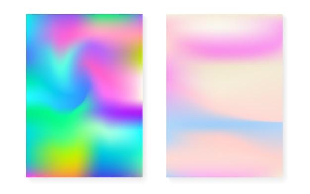 홀로그램 커버가 있는 홀로그램 그라데이션 배경. 90년대, 80년대 레트로 스타일. 브로셔, 배너, 벽지, 모바일 화면에 대한 무지개 빛깔의 그래픽 템플릿. 생생한 최소한의 홀로그램 그라데이션.