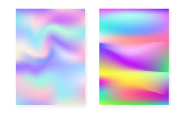 홀로그램 커버가 있는 홀로그램 그라데이션 배경. 90년대, 80년대 레트로 스타일. 전단지, 포스터, 배너, 모바일 앱용 무지개 빛깔의 그래픽 템플릿. 레트로 최소한의 홀로그램 그라데이션.
