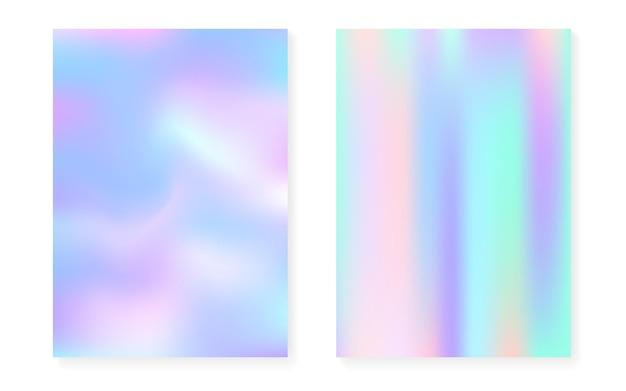 홀로그램 커버가 있는 홀로그램 그라데이션 배경. 90년대, 80년대 레트로 스타일. 책, 연간, 모바일 인터페이스, 웹 앱용 진주빛 그래픽 템플릿. 레트로 최소한의 홀로그램 그라데이션.