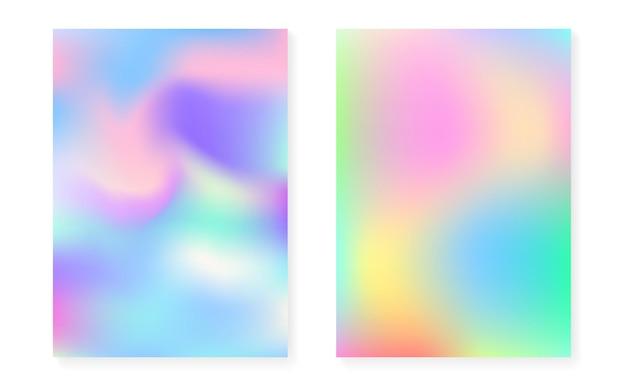홀로그램 커버가 있는 홀로그램 그라데이션 배경. 90년대, 80년대 레트로 스타일. 전단지, 포스터, 배너, 모바일 앱용 진주빛 그래픽 템플릿. 레트로 최소한의 홀로그램 그라데이션.