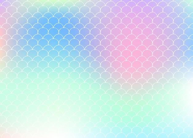 그라데이션 비늘이 있는 홀로그램 인어 배경. 밝은 색상 전환. 물고기 꼬리 배너 및 초대장입니다. 여자 파티를 위한 수중 및 바다 패턴입니다. 홀로그램 인어가 있는 레인보우 백.