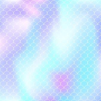 그라데이션 비늘이 있는 홀로그램 인어 배경. 밝은 색상 전환. 물고기 꼬리 배너 및 초대장입니다. 파티를 위한 수중 및 바다 패턴입니다. 홀로그램 인어와 소식통 배경입니다.