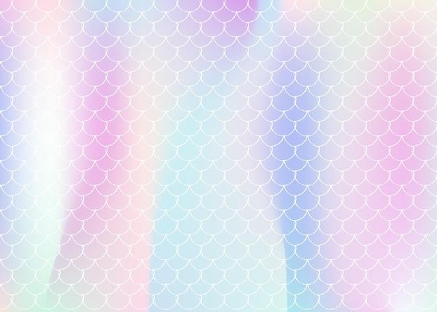 그라데이션 비늘이 있는 홀로그램 인어 배경. 밝은 색상 전환