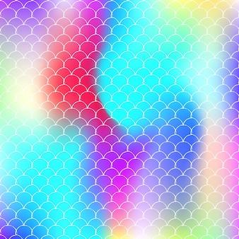 그라데이션 인어와 홀로그램 규모 배경입니다. 밝은 색상 전환. 물고기 꼬리 배너 및 초대장입니다. 여자 파티를 위한 수중 및 바다 패턴입니다. 홀로그램 규모와 화려한 배경입니다.