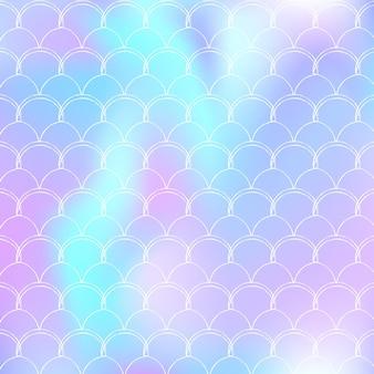 그라데이션 인어와 홀로그램 규모 배경입니다. 밝은 색상 전환. 물고기 꼬리 배너 및 초대장입니다. 여자 파티를 위한 수중 및 바다 패턴입니다. 홀로그램 규모와 무지개 배경입니다.