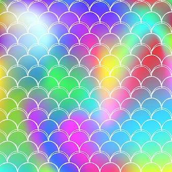 그라데이션 인어와 홀로그램 규모 배경입니다. 밝은 색상 전환. 물고기 꼬리 배너 및 초대장입니다. 여자 파티를 위한 수중 및 바다 패턴입니다. 홀로그램 규모의 생생한 배경.