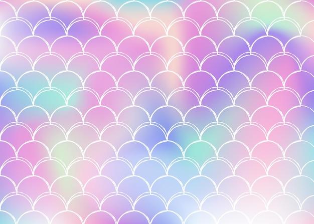 그라데이션 인어와 홀로그램 규모 배경입니다. 밝은 색상 전환