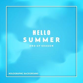 ホログラフィック夏の背景モダンなデザイン