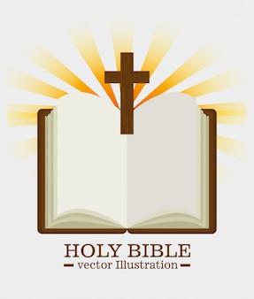 Библейская книга