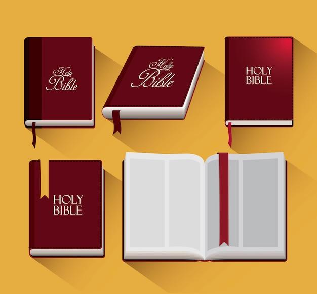 성경 디자인