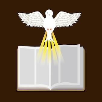 聖書のデザイン