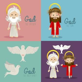 Holy design