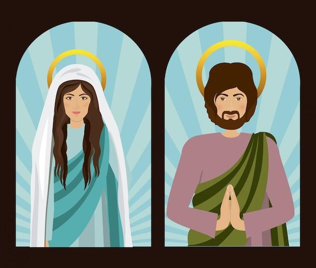 Holy family illustration