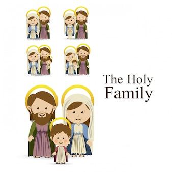 거룩한 가족