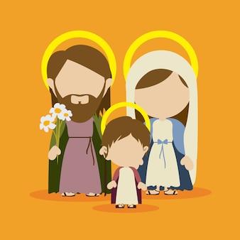 聖なる家族