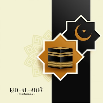 Holy kaaba and crescent moon background