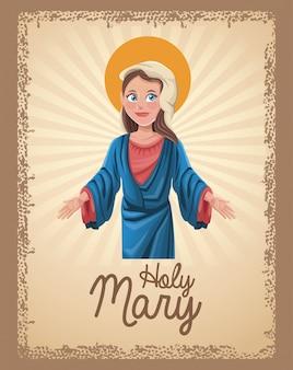 성모 마리아 종교 카드