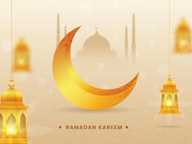 Holy month of ramadan kareem