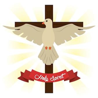 Holy spirit cross concept image