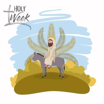 Holy week biblical scene