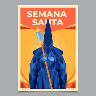 성주간 포스터 템플릿 개념