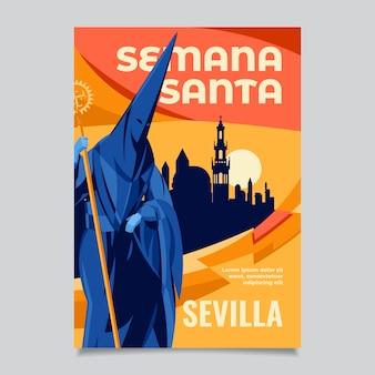 성주간 포스터 템플릿 디자인