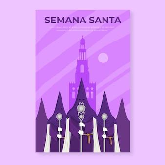 Шаблон плаката страстной недели с изображением церкви