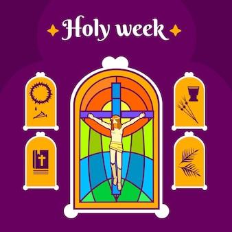 Святая неделя с иисусом
