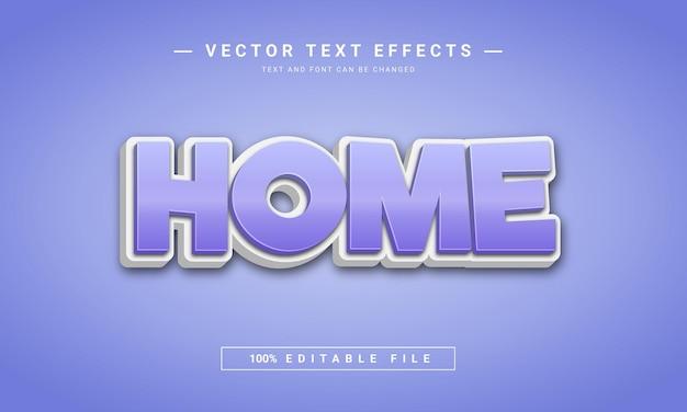 ホーム3d編集可能なテキスト効果のデザイン