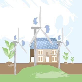 風車の家とエネルギー