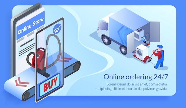 Покупка и доставка бытовой техники с телефоном.