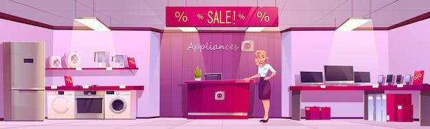 현금 상자와 여성 판매자 벡터 만화가 있는 가정용 장비 카운터가 있는 가전 제품 매장