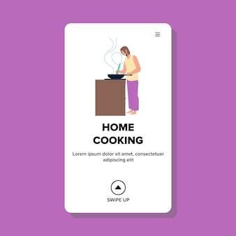 부엌 스토브 벡터에서 가정 요리 젊은 여자. 팬에 맛있는 요리를 집에서 요리하는 소녀. 캐릭터 레이디 요리사는 향기로운 식사를 준비하고 음식 영양 웹 플랫 만화 일러스트를 튀김