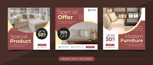 ソーシャルメディア投稿テンプレートの家の装飾と家具の販売