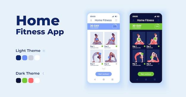 홈 피트니스 앱 만화 스마트폰 인터페이스 벡터 템플릿 집합입니다. 모바일 앱 화면 페이지 데이 및 다크 모드 디자인. 응용 프로그램에 대한 온라인 스포츠 운동 ui입니다. 평면 문자가 있는 전화 디스플레이
