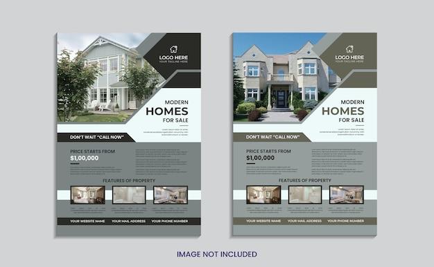 추상적인 모양으로 판매 부동산 전단지 디자인을 위한 홈입니다.