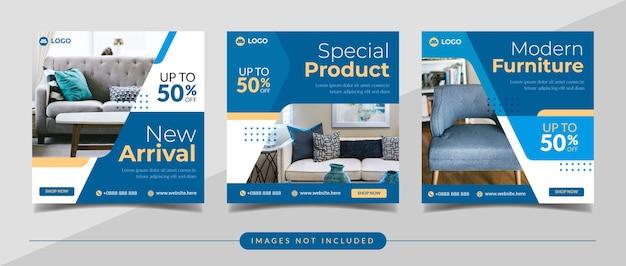 Instagramの投稿とデジタルマーケティングのための家庭用家具販売ソーシャルメディアバナー
