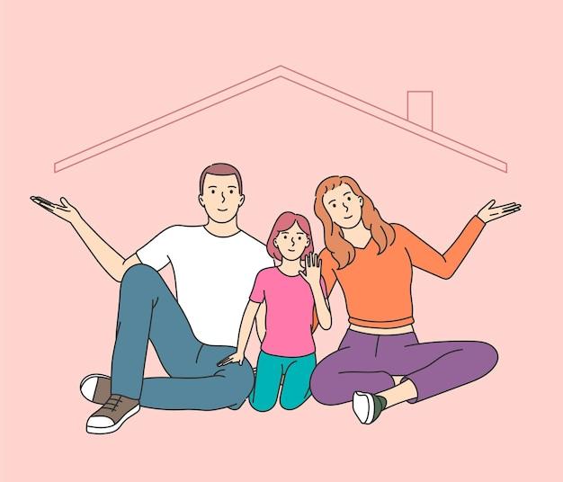 住宅保険の比喩、幸せな子供の頃の思い出。両親と子供が一緒に遊んでいる、子供たちが共通の娯楽を楽しんでいる、ママとパパとのレジャー活動