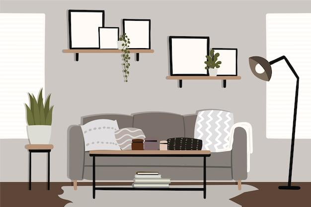 Домашний интерьер - фон для видеоконференций