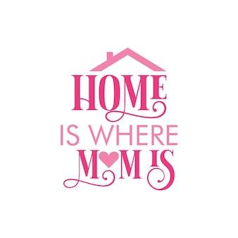 家はお母さんが引用しているところです。ママの引用レタリング