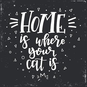 집은 고양이가 손으로 그린 타이포그래피 포스터입니다. 개념적 필기 구 가정 및 가족, 손으로 글자 붓글씨 디자인. 문자 쓰기.