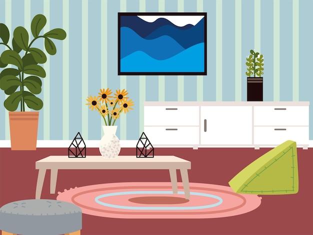가정 거실 테이블 식물