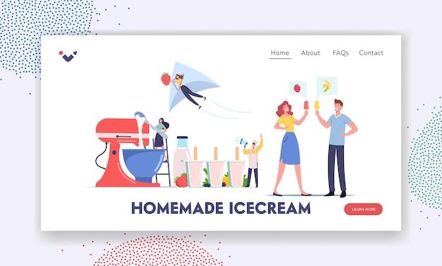 집에서 만든 아이스크림 아이스크림 방문 페이지 템플릿입니다. 거대한 믹서와 금형을 사용하여 수제 아이스크림을 요리하는 작은 캐릭터. 여름 음식, 맛있는 달콤한 디저트. 만화 사람들 벡터 일러스트 레이 션